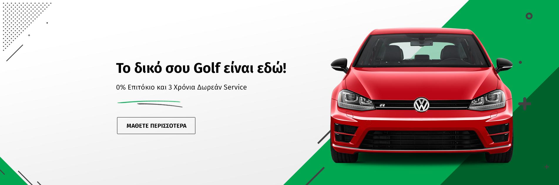 Golf-Diesel-2
